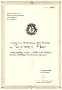 cert2008